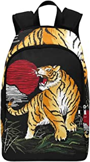 IIAKXNB Embroidery Tiger Japanese Vintage Style Illustrat Casual Daypack Travel Bag College School Backpack Mens Women