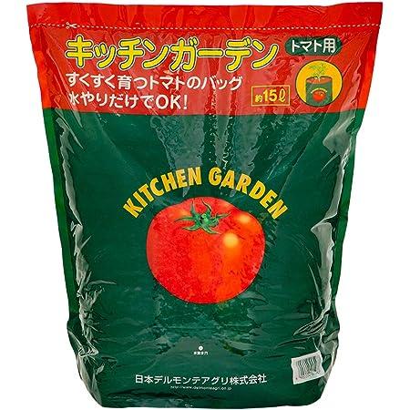 【日本デルモンテアグリ】キッチンガーデン培養土 トマト用 15L