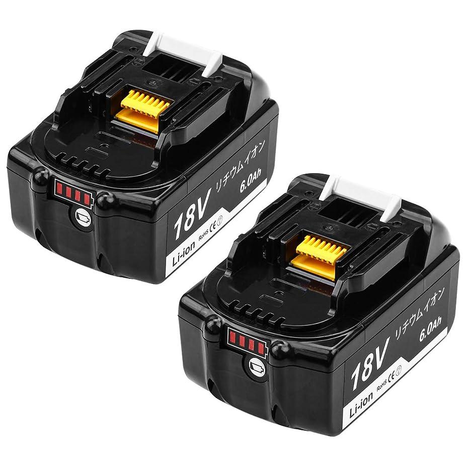医薬国際不格好DOSCTT マキタ 18v バッテリー BL1860B互換バッテリー 6.0Ah 2個セットLED残量表示 BL1830 BL1860 BL1860B対応互換品