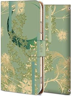 Galaxy s9 ケース 手帳型 SC-02Kケース ギャラクシーS9 カバー スマホケース おしゃれ かわいい 耐衝撃 花柄 人気 純正 全機種対応 和風-植物 03 クラシック ファッション PL_植物 7163880