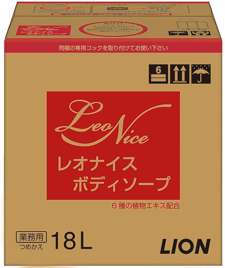 許可テスピアンカウンターパート【大容量】レオナイス ボディソープ 18L