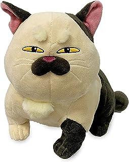 LIUXIYUANG Muñeca de peluche de 18 cm de Maquiavelo de gato de peluche Giulia padre gato muñeca regalo de cumpleaños para ...
