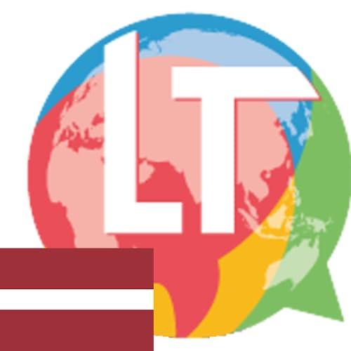 初心者向けラトビア語LTApps