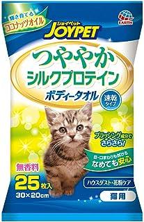 JOYPET(ジョイペット) ボディータオル 猫用 25枚入