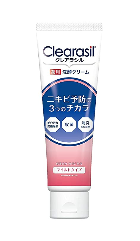 入射オフェンスオペレータークレアラシル薬用 洗顔クリーム マイルドタイプ 120g