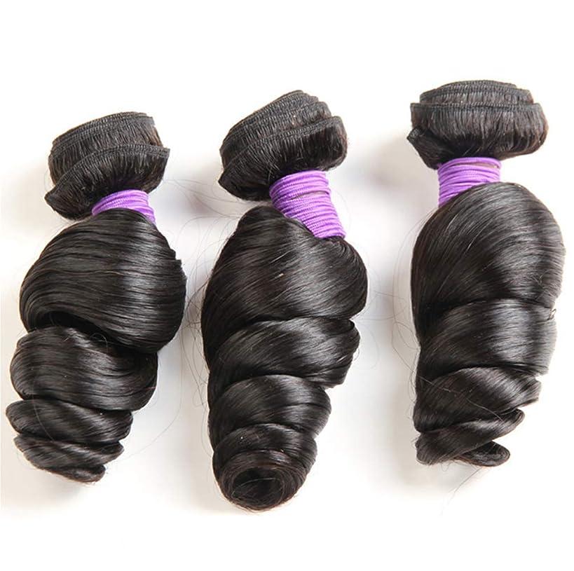 女性ブラジルボディウェーブ束未処理バージンレミー本物の人間の髪の毛延長織り横糸(3バンドル)