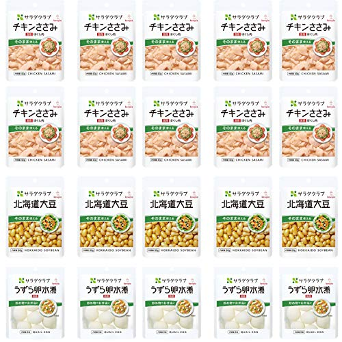 【Amazon.co.jp限定】 キユーピー サラダクラブ たんぱく質といえばセット(チキンささみ10個+北海道大豆5個...