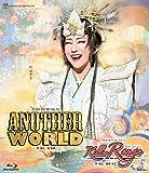 星組宝塚大劇場公演 RAKUGO MUSICAL『ANOTHER WORLD』 タカラヅカ・ワンダーステージ『Killer Rouge』 [Blu-ray]