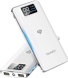 【2019最新版】モバイルバッテリー 大容量 15600mAh スマホ充電器 LCD残量表示 2つUSB出力ポート(1A+2.1A)急速充電バッテリー 軽量 薄型 旅行/緊急用 Android/iPhone/iPad対応 (ホワイト)