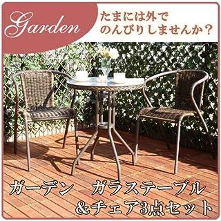 ガーデン テーブル&チェア 2脚の 3点セット 79725-79726x2