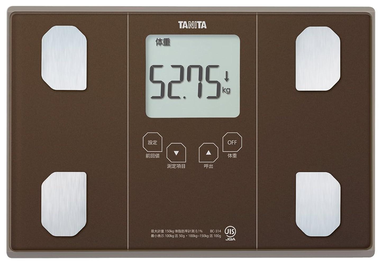 うぬぼれ絶対に憂鬱タニタ 体重 体組成計 50g ブラウン BC-314 BR 自動認識機能付き/立掛け収納OK