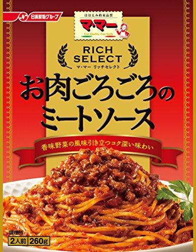 マ・マー『リッチセレクト お肉ごろごろのミートソース』
