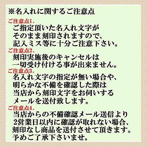 栃木レザー『メガネバンド』
