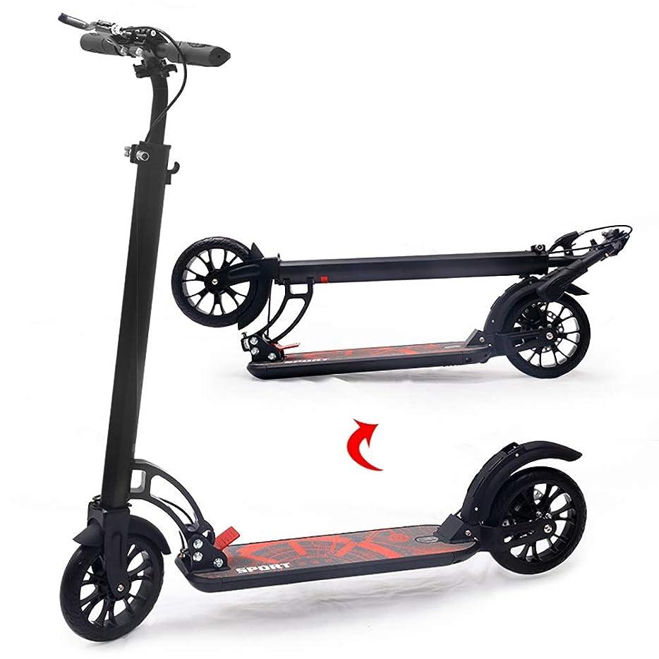 生活やりすぎ業界キックボード本体 2つの大きいPUの車輪が付いている大人の蹴りのスクーター、容易なワンクリックの折りたたみ、ハンドブレーキが付いている二重懸濁液のスクーター、100kg負荷、非電気 (Color : Black)
