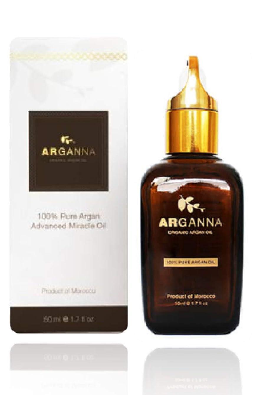 無効にするラベンダー保存するArganna(アルガンナ) 100%ピュア オーガニック アルガンオイル 50ml [並行輸入品]