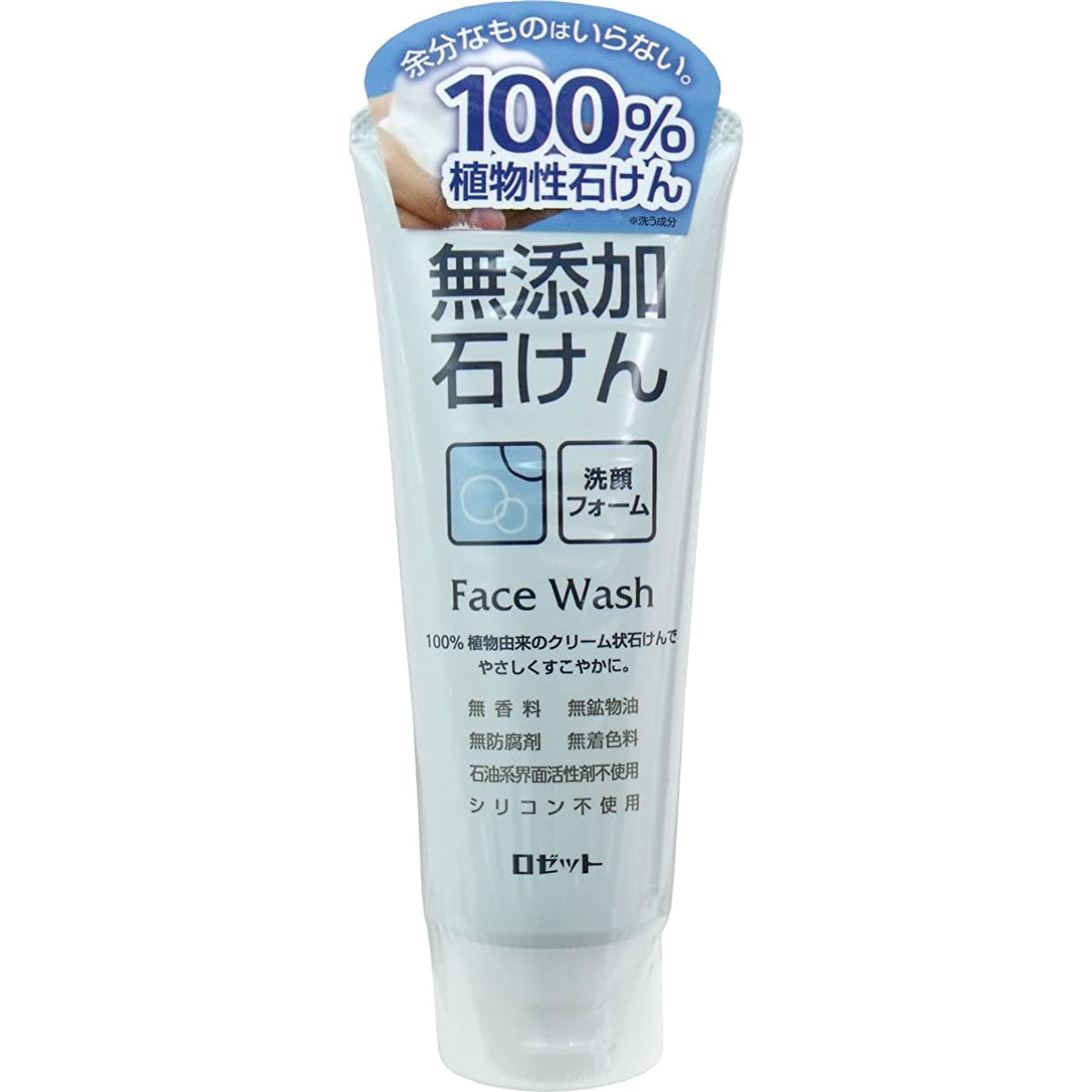 禁止する有力者スパイ【ロゼット】無添加石けん 洗顔フォーム 140g ×3個セット