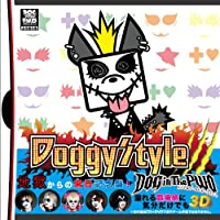 Doggy StyleIII (初回盤B)
