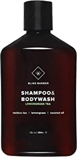 Lemongrass Tea Shampoo + {Body Wash} (Normal Hair), 250ml/8.5oz