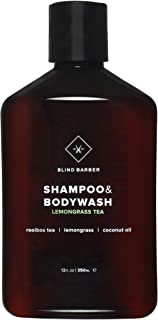 Blind Barber Lemongrass Tea Shampoo & Bodywash - Sulfate & Paraben Free 2-in-1 for Men with Coconut Oil, All Hair Types (12oz / 350ml)