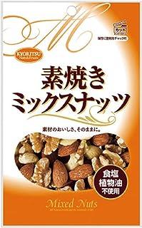 共立食品 素焼き ミックスナッツ チャック付 80g×10袋