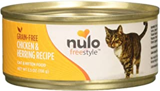 NULO, INC. CAT/KITTEN GRAIN FREE CHICKEN/HERRING , 5.5 Ounce (Pack of 24)