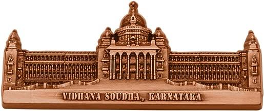 Vidhana Soudha Metal Fridge Magnet (Copper)