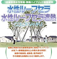 日本特殊塗料 水性ルーフセラ 標準色 15kg ミドルグレー
