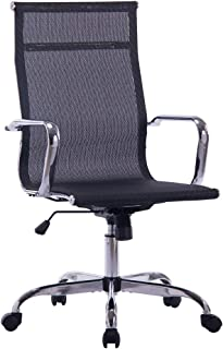Sidanli Conference Table Chairs, High Back Mesh Office Chair-Black