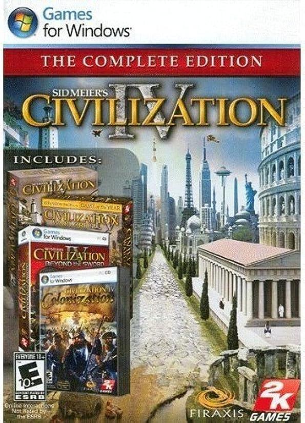 水を飲むあご国家Sid Meier's Civilization(R) IV: Complete Edition (英語版) [ダウンロード]