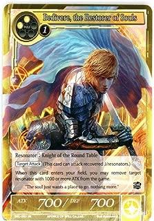 Force of Will Bedivere, the Restorer of Souls SKL-003 SR