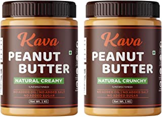 Kava All Natural Peanut Butter Combo Creamy - Crunchy (1kg + 1kg = 2 kg ) Unsweetened ,30g Protein ,Non GMO ,Gluten Free ,...