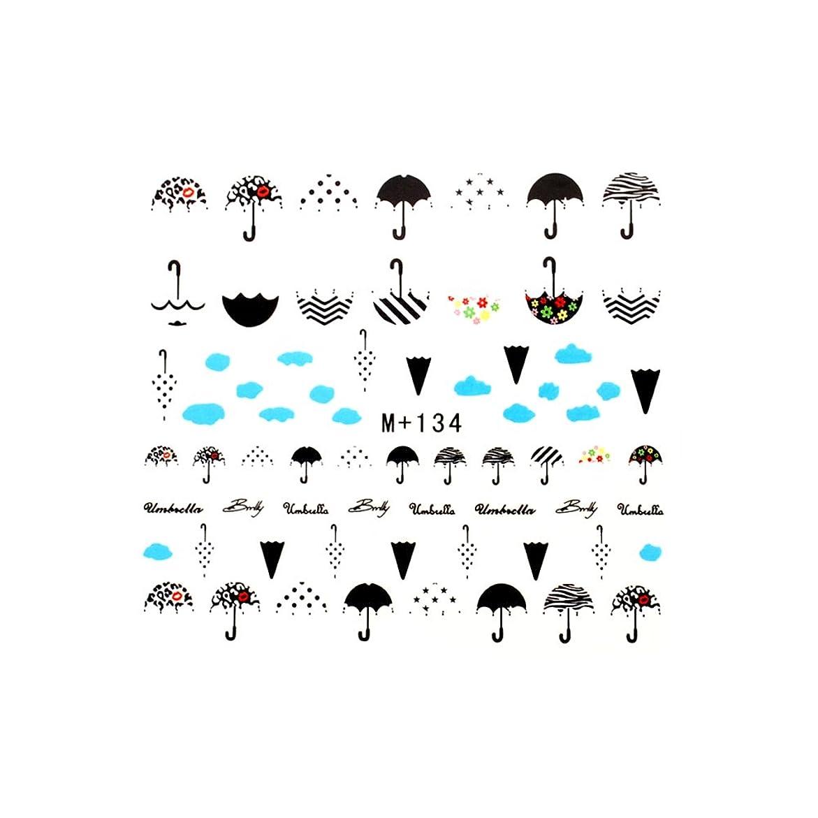 一方、取り壊す誠実アンブレラネイルシール【M+134】 ネイルシール ウォーターネイルシール アンブレラ レイン 傘 雨 雲 天気 ネイルアート ジェルネイル