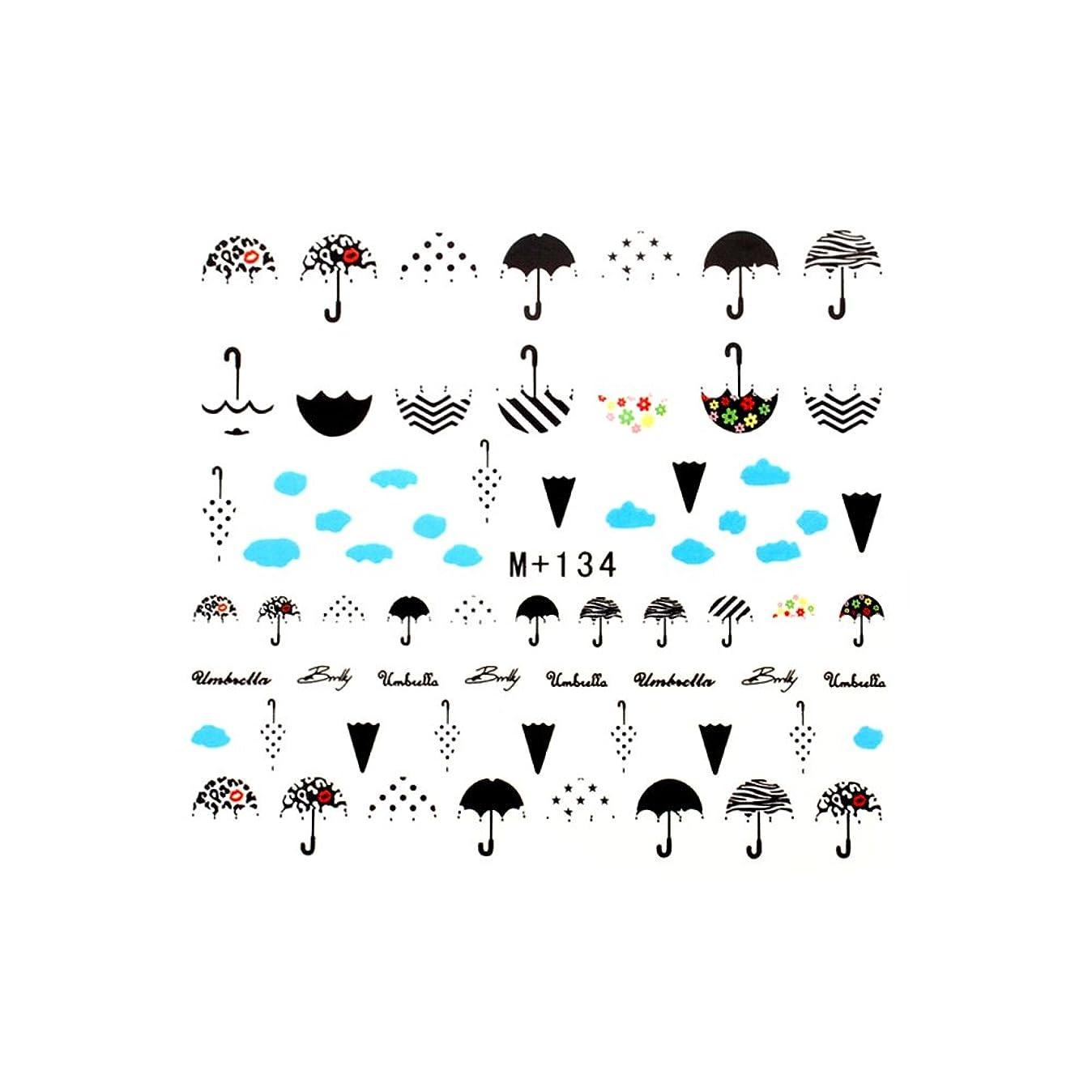 骨髄可決喜ぶアンブレラネイルシール【M+134】 ネイルシール ウォーターネイルシール アンブレラ レイン 傘 雨 雲 天気 ネイルアート ジェルネイル
