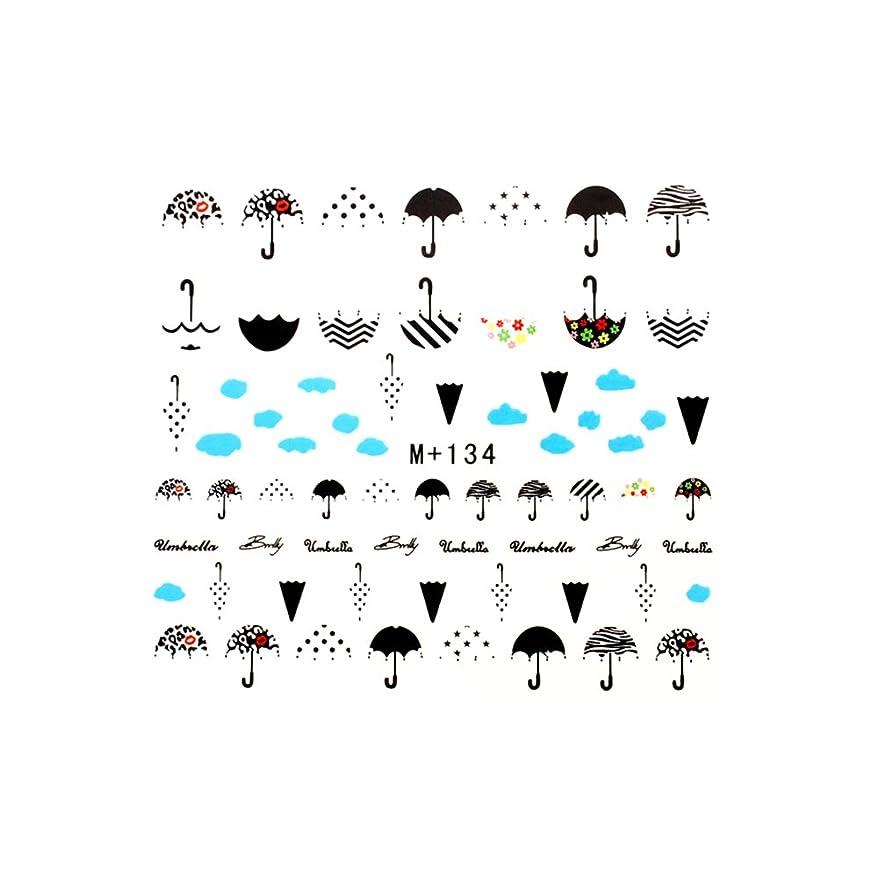トーナメントショッキングテクスチャーアンブレラネイルシール【M+134】 ネイルシール ウォーターネイルシール アンブレラ レイン 傘 雨 雲 天気 ネイルアート ジェルネイル