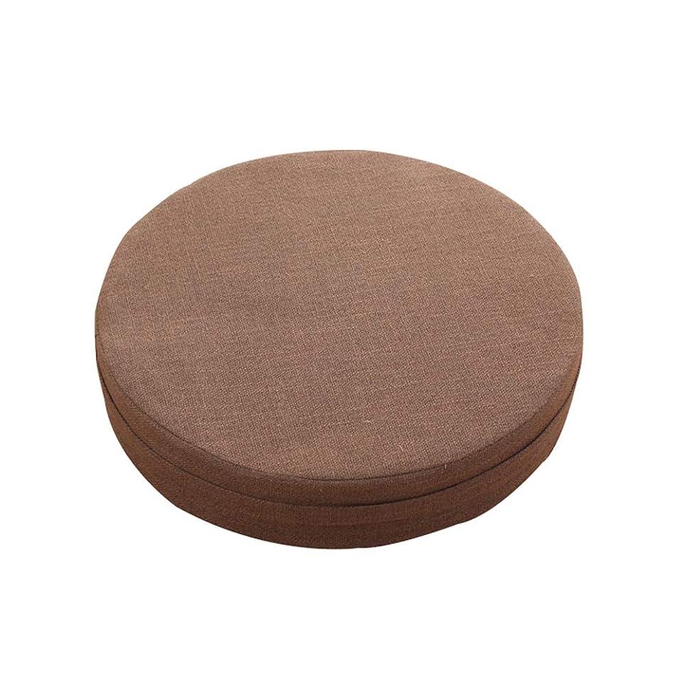 通知する着替える使い込む座布団 クッション 座蒲 フロアクッション 正座 あぐら ヨガ 椅子用 クッションカバー付き 洗える 滑り止め シンプル 通気 おしゃれ 円型 直径40x高さ10cm ブラウン