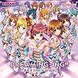 DREAMING-ING!!「ときめきアイドル」メインテーマ