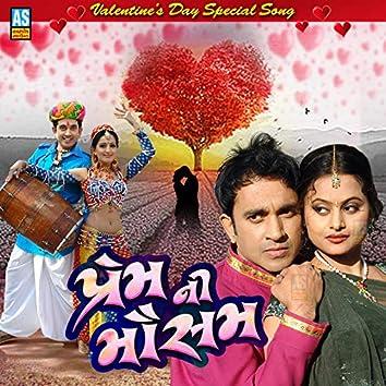 Prem Ni Mausam (Valentine's Day Special)