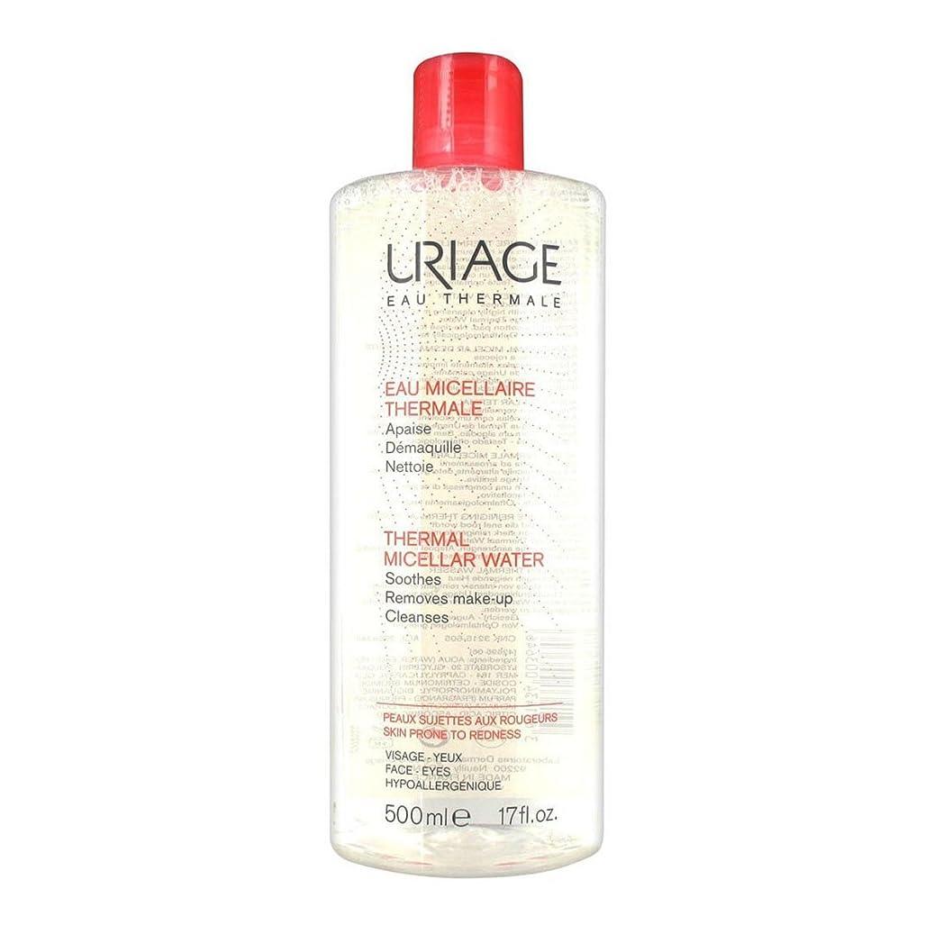 バルクブッシュスペシャリストUriage Thermal Micellar Water Skin Prone To Redness 500ml [並行輸入品]