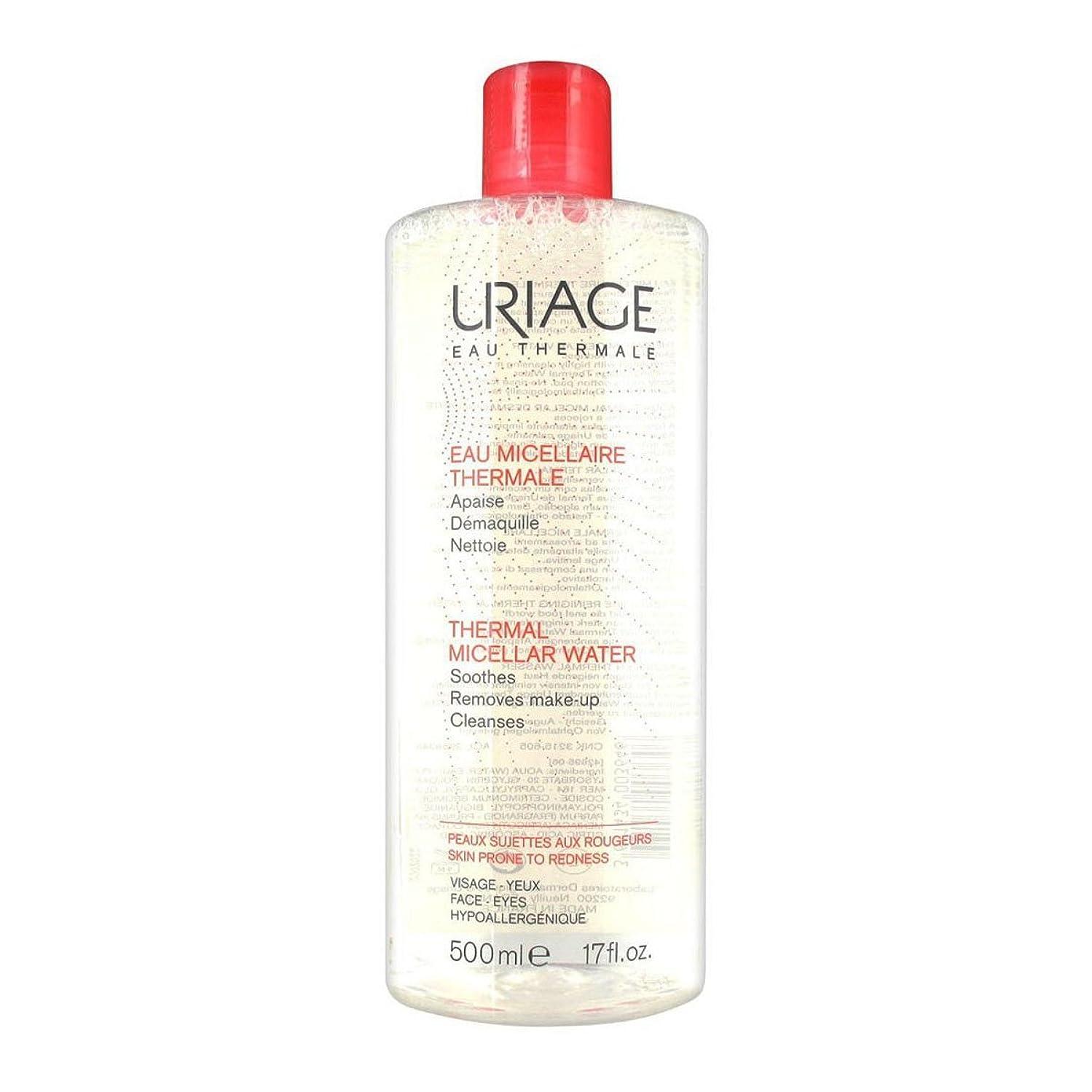ペナルティオーガニック着替えるUriage Thermal Micellar Water Skin Prone To Redness 500ml [並行輸入品]
