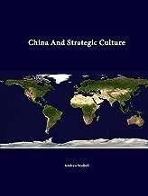 China And Strategic Culture