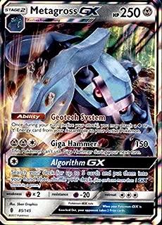 Metagross-GX - 85/145 - Ultra Rare - Sun & Moon: Guardians Rising