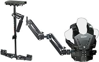 Flycam HD-3000 Stabilizer with Galaxy Dual Arm & Body Vest Steadycam System (GLXY-AV-HD-3) For Video DSLR Cameras | Free Accessories