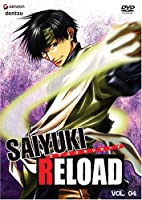 Saiyuki Reload 4 [DVD] [Import]