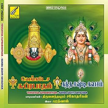 Venkatesa Suprabhatham / Kanda Sashti Kavacham
