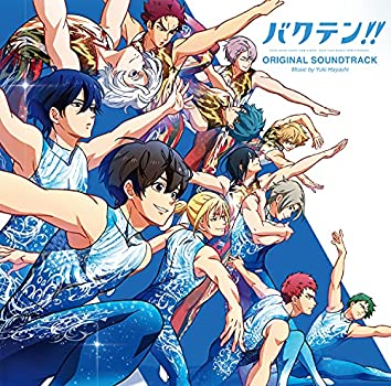 TVアニメ「バクテン!!」オリジナルサウンドトラック