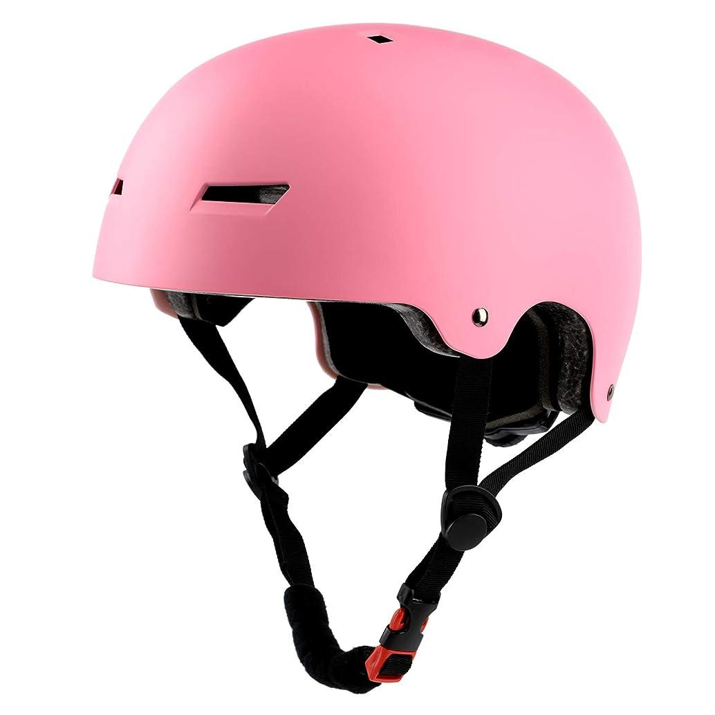 Ouwoer Kids/Adult Skateboard & Bike Helmet, CPSC Certified, Adjustable and Multi-Sport for Longboard, Roller Skate, Inline Skating, Cyling, Scooter, Rollerblading, 3 Sizes