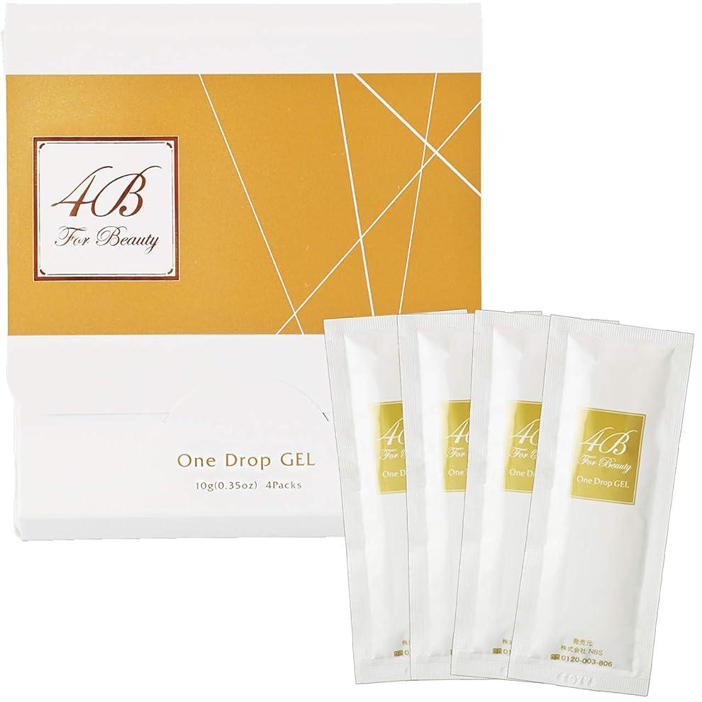 争う誓い赤道4B One Drop Gel(フォービー ワンドロップジェル)混ぜない炭酸パック 1剤式 10g×4包