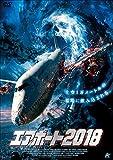 エアポート2018[DVD]