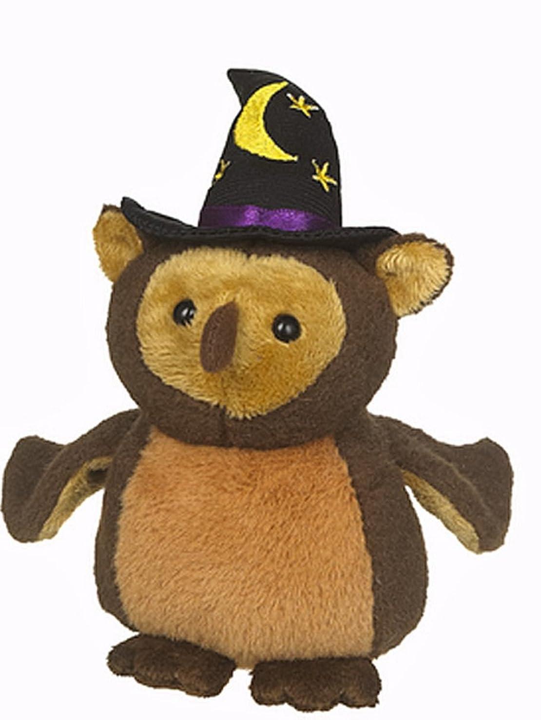 Soft Spots Wizard Hat Wearing Owl: Brown Owl w/Black Hat - By Ganz
