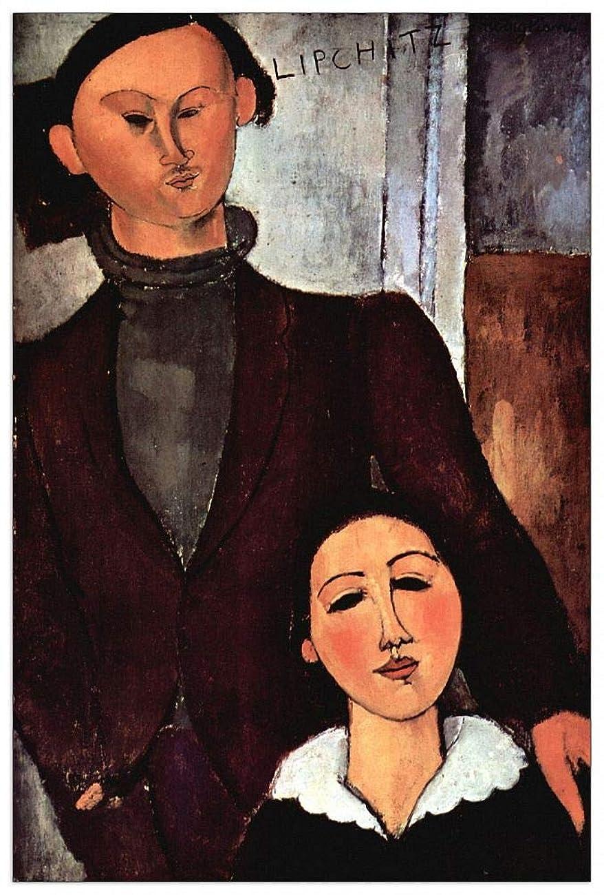 ArtPlaza TW92517 Modigliani Amedeo - Portrait of The Married Couple Lipchitz Decorative Panel 27.5x39.5 Inch Multicolored
